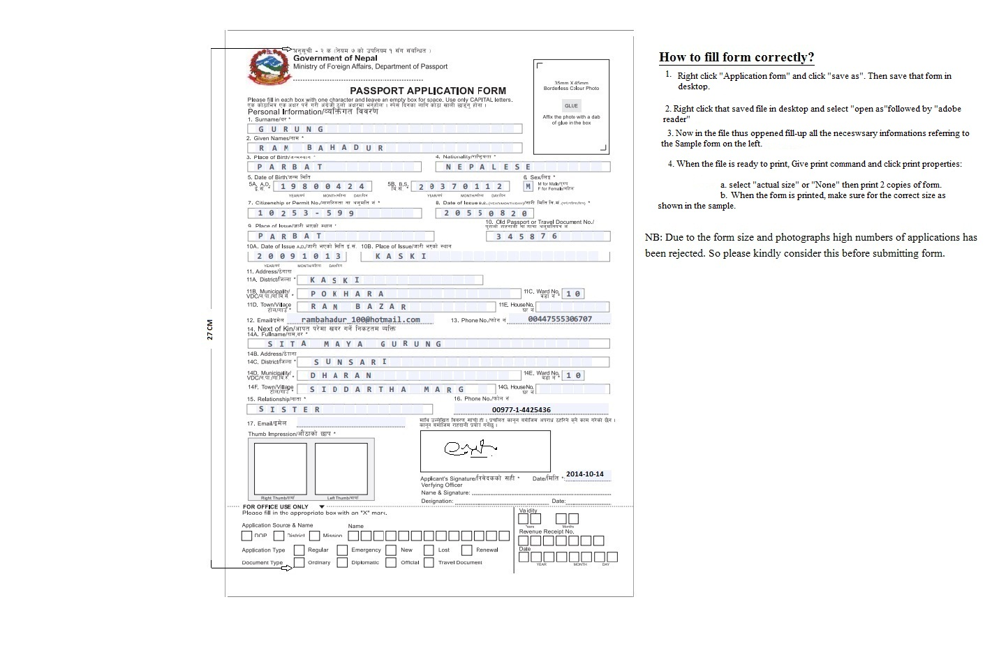 Passport Renewal Sample Form What Will Passport Renewal